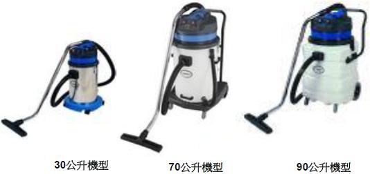 美國Cleanking 30L70L90L乾濕兩用吸塵器