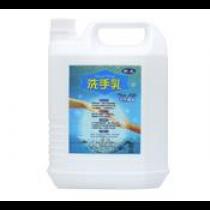 潔勁環保科技Cleanking 抗菌洗手乳