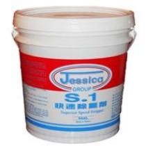 潔勁環保科技Cleanking S1強效除腊劑